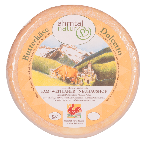 Butterkäse - Neuhaus Hof